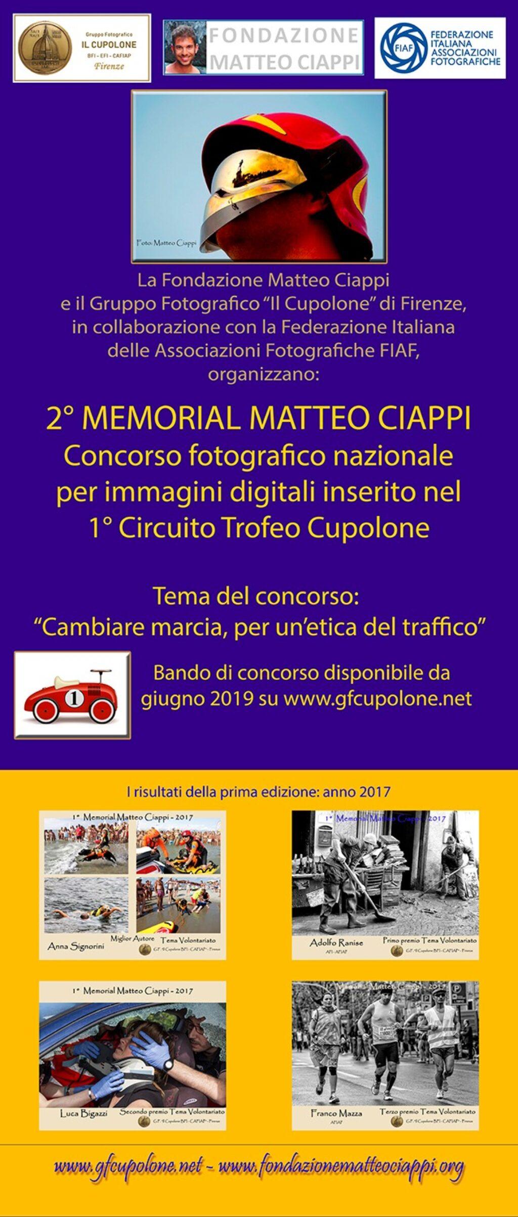 2° Memorial Matteo Ciappi - Fondazione Matteo Ciappi
